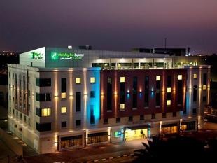 沙發公園快捷假日酒店Holiday Inn Express Dubai Safa Park