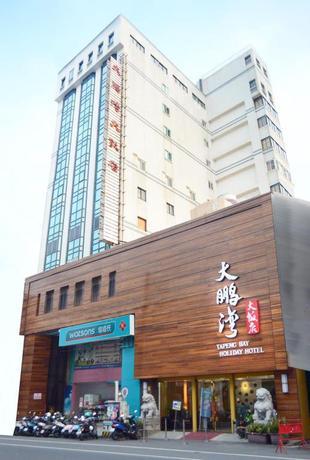 大鵬灣飯店Tapeng Bay Holiday Hotel