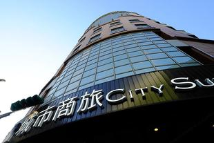 城市商旅(台北南東館)City Suites Taipei Nandong