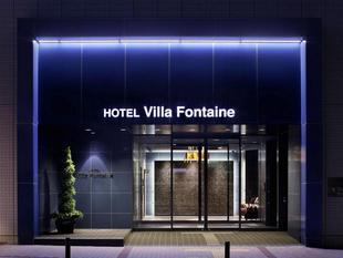 Hotel Villa Fontaine 神戶三宮Hotel Villa Fontaine Kobe Sannomiya
