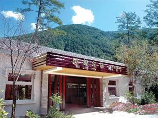 武陵山莊Wu Ling Village