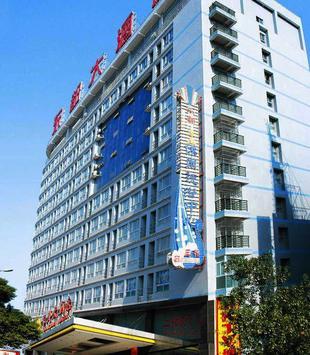 株洲東都大酒店Dongdu Hotel