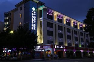珠海永春酒店 Yongchun Hotel