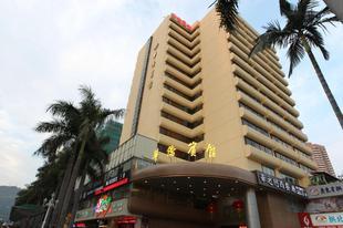 珠海華僑賓館Hua Qiao Hotel