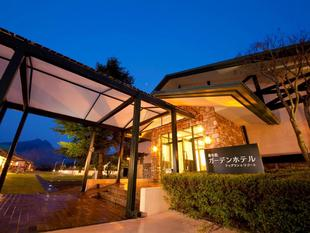 湯布院花園飯店 - Dogrun度假村Dogrun & Resort Yufuin Garden Hotel