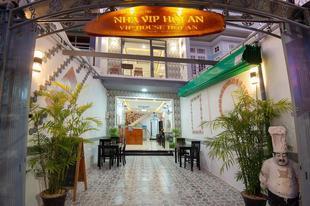 會安Vip旅館Vip House Hoi An