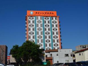 千歲皇后飯店QUEEN'S HOTEL CHITOSE