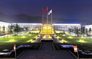 北京中國石化會議中心Sinopec Conference Center