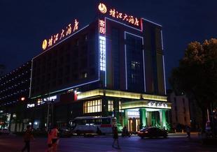 靖江大酒店(杭州蕭山機場店)jingjiang hotel