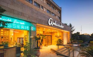 國賓大酒店