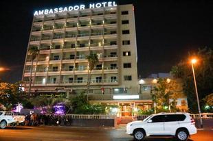 國賓大飯店Ambassador Hotel