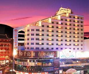 千島湖外高橋大酒店Waigaoqiao Hotel