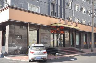 牡丹江雙鵬賓館