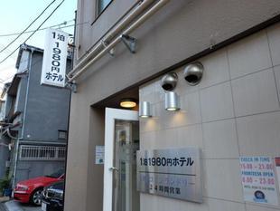1晚1980日圓東京飯店1 Night 1980 Yen Tokyo Hotel
