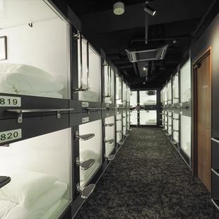 裡奧癒膠囊酒店 船橋店 Leo Yu Capsule Hotel Funabashi