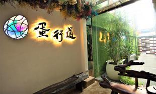 台南蛋行道旅宿Tainan Danxingdao