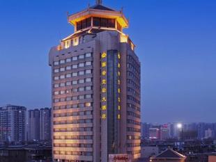 西安皇后大酒店Xi'an Empress Hotel