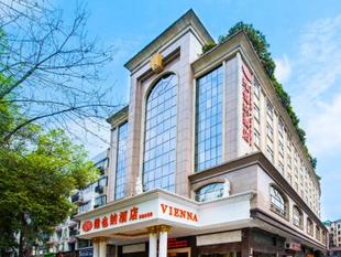 維也納酒店湖南常德武陵大道店Vienna Hotel Changde Wuling Avenue Branch