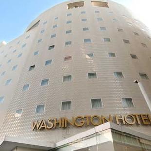 千葉華盛頓飯店