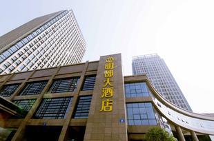 無錫明都大酒店Mingdu Hotel