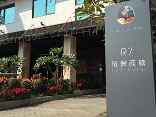 R7環保商務旅館