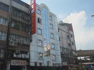 台北富粧商務旅店 Fuchang Hotel