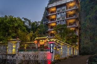 花築·陽朔清暉會館Floral Hotel Qinghun Villa