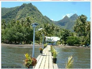邦朱埃爾天堂小屋 Bonjouir Lodge Paradise