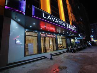 麗楓酒店高州城東汽車站店Lavande Hotels·Gaozhou Chengdong Bus Station