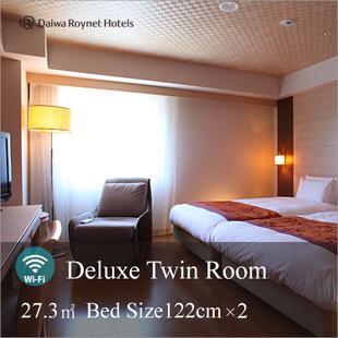 那霸國際通大和ROYNET飯店Daiwa Roynet Hotel Naha Kokusaidori