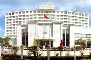 武漢武鋼賓館Wugang Hotel