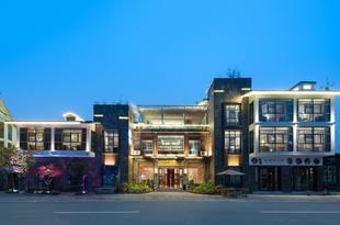 花築·張家界武陵源山溝溝客棧Huazhu Wulingyuan Shangougou Inn