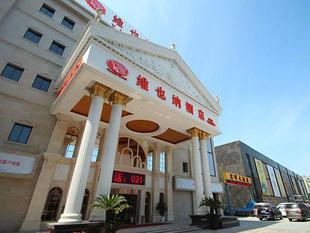 維也納酒店上海外高橋自貿區店