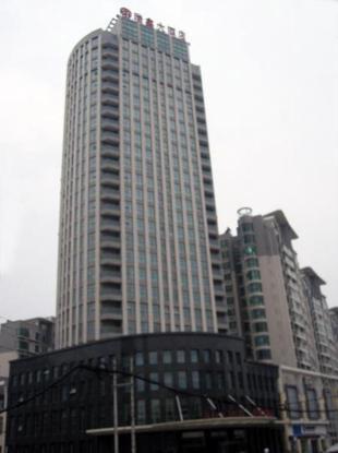 武漢漢正瑞鑫大酒店Roing Hotel Wuhan