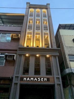 哈瑪星濱線民宿