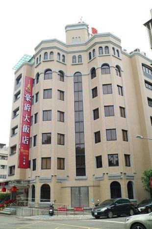 豪爵大飯店-台北館