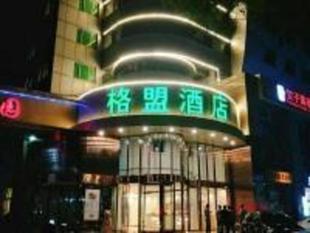 格盟承德避暑山莊翠橋路酒店-格林聯盟 Green Alliance Chengde Summer Resort Cuiqiao Road Hotel