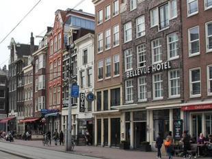 阿爾法阿姆斯特丹酒店