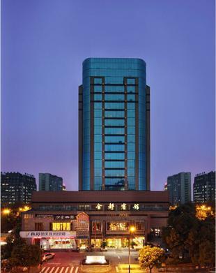 浙江金都賓館Jindu Hotel