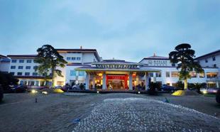 慈溪杭州灣國際大酒店Hangzhou Bay International Hotel