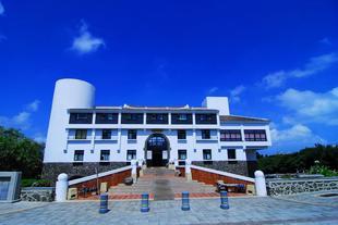 中國青年救國團澎湖青年活動中心 Penghu County Youth Activity Center