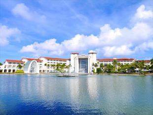 關島里昂皇宮飯店Leopalace Resort Guam