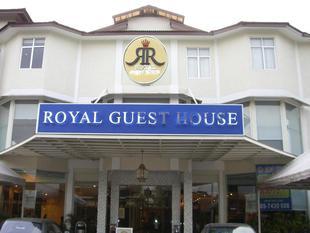 哥達巴魯皇家民宿Royal Guest House Kota Bharu