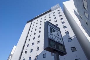 Dormy Inn飯店 - 三島天然溫泉Dormy inn Mishima Natural Hot Spring
