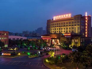 維納斯皇家酒店(佛山南海萬達廣場店)(原凱利萊國際酒店) Venus Royal Hotel (Foshan Nanhai Wanda Plaza)