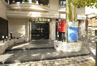 新潟府飯店