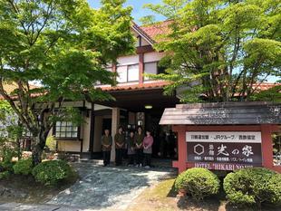 由布院溫泉光之家日式旅館Ryokan Hikarinoie