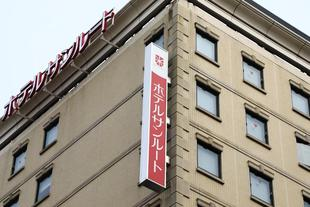 恆星上野太陽道大飯店