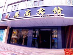 敦煌莫高賓館Mo Gao Hotel
