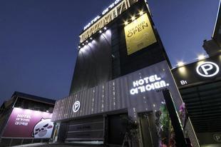 大邱Yeogiotte飯店Hotel Yeogiotte Daegu